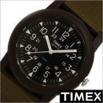 タイメックス/TIMEX/Camper/キャンパー/ミリタリー/メンズ腕時計/T41711