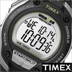 タイメックス/TIMEX/IRONMAN 30LAP/アイアンマン30ラップ/クオーツ/デジタル表示/ストップウォッチ/メンズ腕時計/T5K412