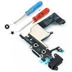 修理キット Iphone 5 Dock コネクタ USB 充電ポート フレックス黒マイク Audiojack アンテナ ホーム ボタン スピーカー コネクタは MMOBIEL で込み 2 x