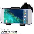 スマホホルダー 身を包んだ Google ピクセル簡単ドック車マウント ホルダー