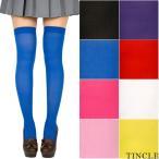 Yahoo!Tincleスタンダードカラフルニーハイソックス 7カラー靴下 コスプレアイテム