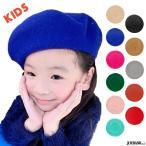 Yahoo!Tincleロマンティックスタイル ベレー帽 フェルト ニットキャップ キッズ ジュニア 子供服