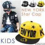 NEW YORKスターキャップ ベースボール 帽子 キッズ ジュニア