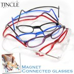 マグネットコネクテット伊達めがね スクエアフレーム ネックリーディング メガネ レンズあり ダテメ 眼鏡