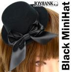 マニッシュBLACKミニハット ベーシック カクテル帽子 ヘッドドレス ヘアアクセサリー ヘアクリップ