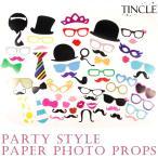Yahoo!TincleパーティSTYLEペーパーフォトプロップス 唇 メガネ 髭 リップ 結婚式 ブライダル