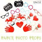 Yahoo!TincleLOVEペーパーフォトプロップス パーティSTYLE メガネ 薔薇 結婚式 ブライダル ウェディング小物 装飾小物