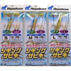 ハヤブサ Hayabusa キャスティングタイプ 小型回遊魚 鈎S ハリス12 白 金 HS360