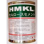 HMKL ハンクル セルロースセメント 500cc