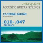 Ariapro II AGS-200/12 12String (10-47) 《12弦アコースティックギター弦》 【ネコポス】