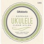 D'Addario Pro-Arte Custom Extruded Ukulele, Soprano EJ65S [EJ65S] 《ソプラノウクレレ用弦》【ネコポス】