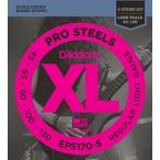 《期間限定!ポイントアップ!》D'Addario EPS170-5 ProSteels Round Wound (ベース弦) ダダリオ  (ネコポス)
