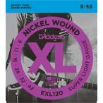 D'Addario EXL120 Nickel Wound, Super Light, 09-42 (エレキギター弦) ダダリオ  (ネコポス)
