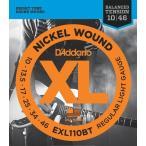 D'Addario EXL110BT XL Balanced Tension (10-46)《エレキギター弦》 【ネコポス】