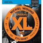 《期間限定!ポイントアップ!》D'Addario EXL160BT XL Balanced Tension (50-120)(ベース弦)(10セット)