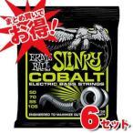 ERNIE BALL Cobalt Slinky Bass Strings #2732 Regular (50-105 エレキベース弦) (お得な6パックセット!) (送料無料!)