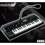KORG microKORG XL+ (シンセサイザー/ボコーダー)(送料無料)