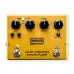 MXR M287 sub octave bass fuzz(エフェクター/ベース用オクターブファズ)(5月発売予定・ご予約受付中)(送料無料)