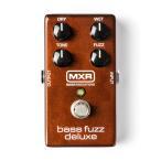 MXR M84 Bass Fuzz Deluxe (ファズ)(豆しぱみゅぱみゅピックセットプレゼント)