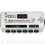 VOCU Baby Power Plant Type-V Voltage Control (パワーサプライ)(送料無料)