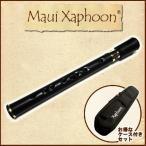 Xaphoon PocketSAX (Black)《ポケットサックス》【お得なケース付きセット】【送料無料】