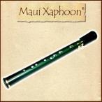 Xaphoon PocketSAX (Green)《ポケットサックス》【送料無料】