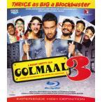 GOLMAAL 3 BD / インド映画 DVD CD ブルーレイ コメディ 2010 ボリウッド