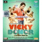 Vicky Donor BD / レビューで250円クーポン進呈 インド映画 DVD CD ブルーレイ 2012 ドラマ