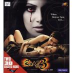 Raaz3 BD / レビューで250円クーポン進呈 インド映画 DVD CD ブルーレイ ホラー 2012
