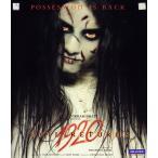 1920 EVIL RETURNS BD / レビューで250円クーポン進呈 インド映画 DVD CD ブルーレイ 2012 ホラー