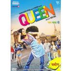 Queen ブルーレイ版 BD / レビューで250円クーポン進呈 インド映画インド映画 DVD CD ドラマ 青春 2014 TOP10