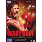 MARY KOM ブルーレイ版 BD / レビューで250円クーポン進呈 アクション インド映画インド映画 DVD CD スポーツ 2014 TOP10