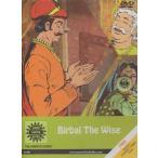 Birbal The Wise DVD / 映画 dvd インド映画 CD ブルーレイ ドラマ アニメ