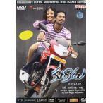 テルグ語映画 Kurradu DVD / dvd インド映画 CD ブルーレイ 2010