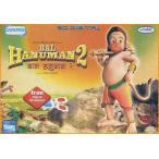 Bal Hanuman 2 DVD / 映画 dvd インド映画 CD ブルーレイ 2010