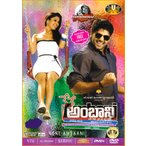 テルグ語映画 NENE AMBAANI DVD / dvd インド映画 CD ブルーレイ