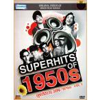 SUPER HITS OF 1950s DVD / 映画 dvd インド映画 CD ブルーレイ ベスト盤