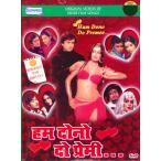 Hum Dono Premee.. DVD / 映画 dvd インド映画 CD ブルーレイ レビューでタイカレープレゼント