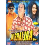 JA BHAIJAA... DVD / 映画 dvd インド映画 CD ブルーレイ