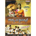 テルグ語映画 COLCONDA HIGH SCHOOL DVD / dvd インド映画 CD ブルーレイ