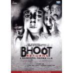 BHOOT RETURNS DVD / レビューで250円クーポン進呈 映画 dvdインド映画 CD ブルーレイ 2013