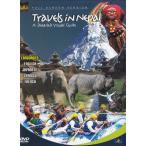 TRAVELS IN NEPAL DVD / 映画 dvd インド映画 CD ブルーレイ レビューでタイカレープレゼント