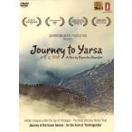 Journey to Yarsa DVD / 映画 dvd インド映画 CD ブルーレイ レビューでタイカレープレゼント