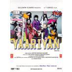 YAARIYAN DVD / 映画 dvd インド映画 CD ブルーレイ 学園もの レビューでタイカレープレゼント