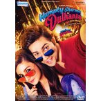 Humpty Sharma ki Dulhania DVD / レビューで250円クーポン進呈 映画 dvdインド映画 CD ブルーレイ 恋愛 ロマンス 2014 TOP10