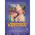 Shri KRISHNA(DVD12枚組) / 映画 dvd インド映画 CD ブルーレイ ドラマ