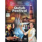 Qutub Festival / レビューで250円クーポン進呈 映画 dvdインド映画 DVD CD ブルーレイ 2006