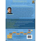 meditation the inner yoga DVD / 映画 dvd インド映画 CD ブルーレイ ヨーガ 2007