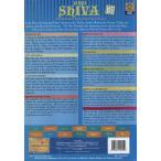 Lord Shiva 1DVD / 映画 dvd インド映画 CD ブルーレイ アニメ 宗教