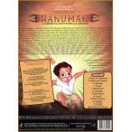 Return of Hanuman DVD / 映画 dvd インド映画 CD ブルーレイ アニメ 2008